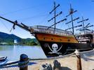 Barco Pirata - Unipraias