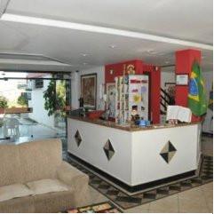 Arco do Sol Park Hotel