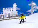 Snowland Parque de Neve em Gramado